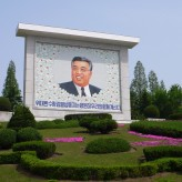 Welcome to North Korea!